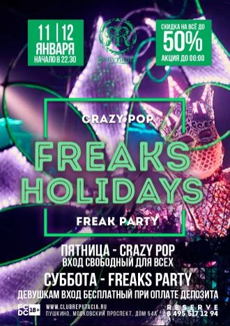 Freaks Holidays