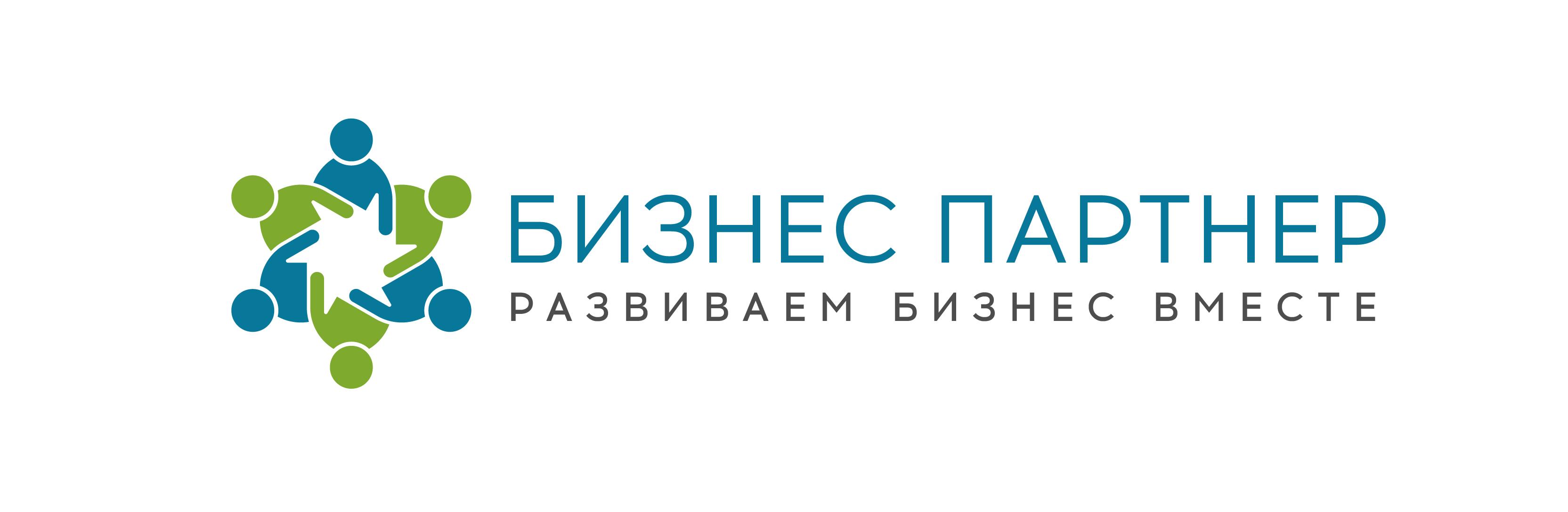 Регистрация ип бизнес партнер реквизиты для уплаты пошлины при регистрации ип