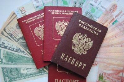 срочные займы по паспорту bez-otkaza-srazu.ru