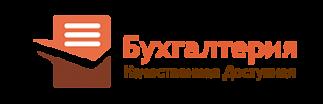Бухгалтерский услуги в пушкин обязанности бухгалтера по заработной плате